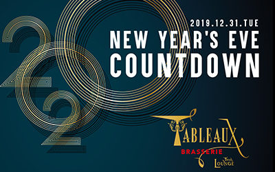12/31 New Year's Eve Countdown 2019-2020
